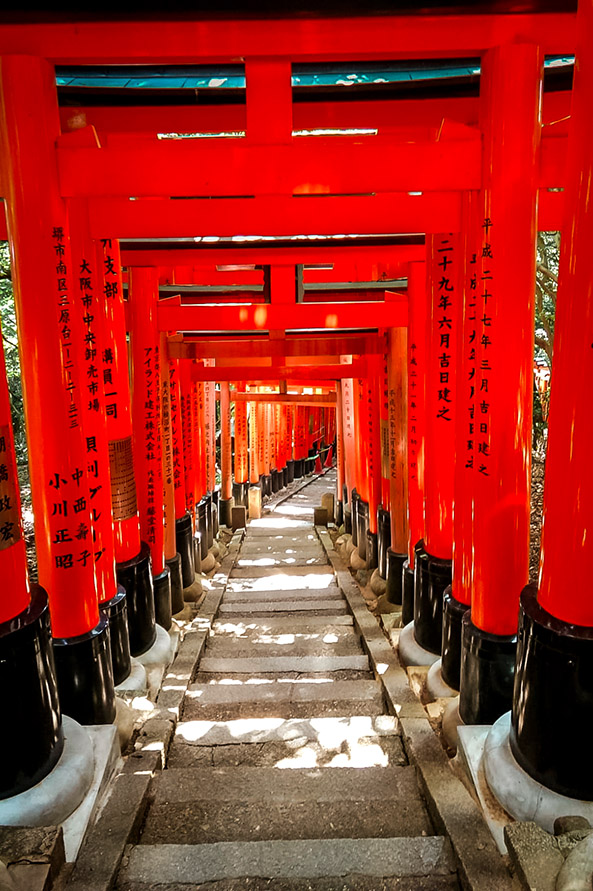 In Kyoto gibt es rote Tore