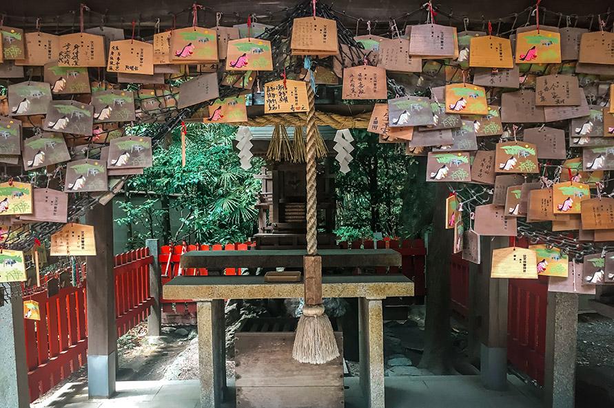 Kyotos Wunschtafeln