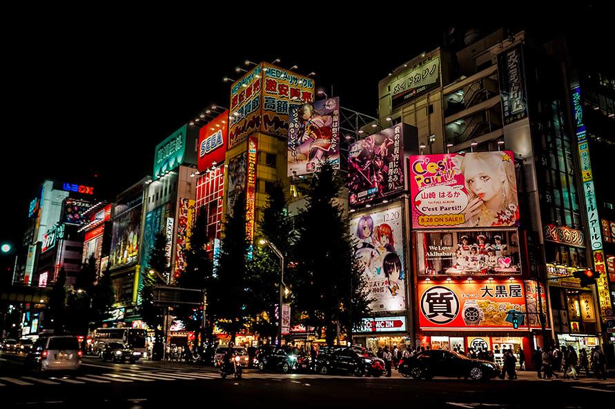 Tokio Akihabara