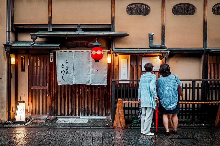 Kyoto Geisha Viertel