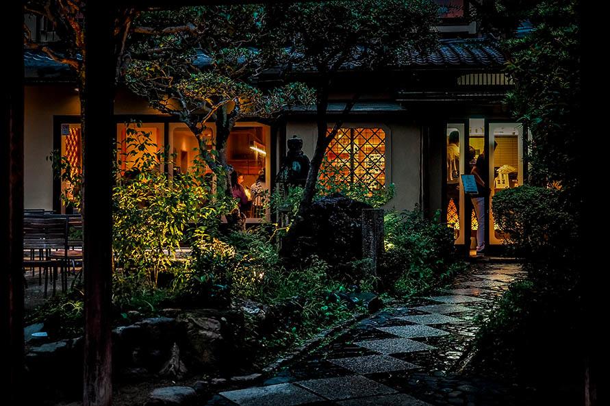 Kyoto abends